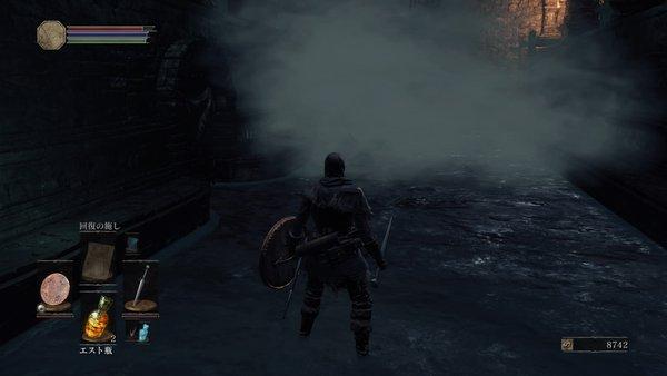 ダークソウル3 霧