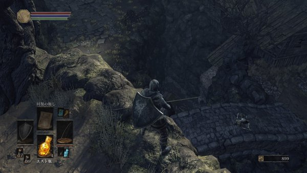 ダークソウル3 呪腹の大樹ショートカット1