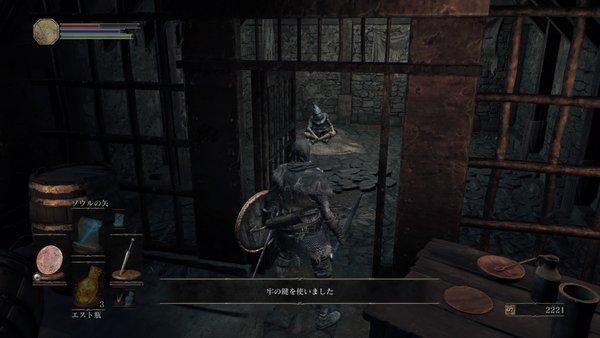 ダークソウル3 牢の鍵使う
