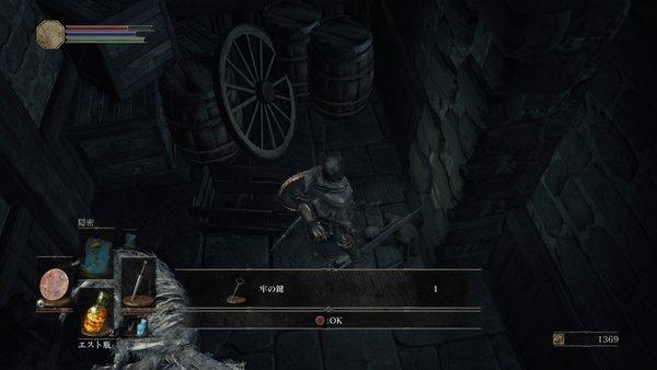ダークソウル3 牢の鍵