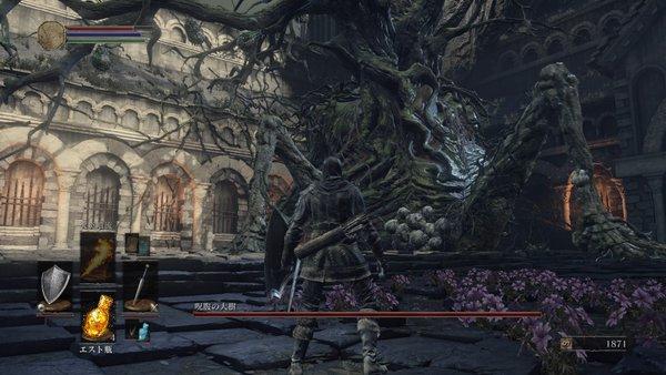 ダークソウル3 呪腹の大樹