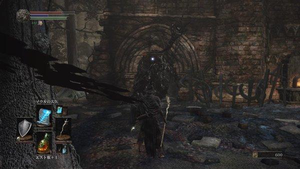 ダークソウル3 ゴジラを門ではめる