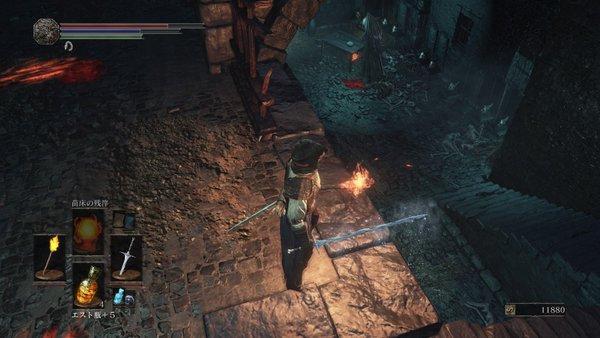ダークソウル3 イルシールの地下牢_焼きごてを上から