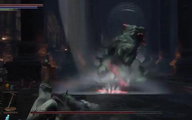 ダークソウル3 罪の都_巨人ヨーム_叩きつけ