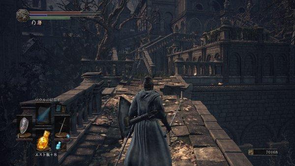 ダークソウル3 不死の遺骨_深みの聖堂_橋を渡る