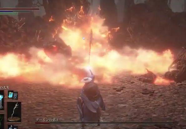 ダークソウル3 デーモンの老王_爆発