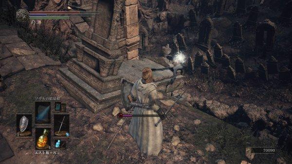 ダークソウル3 不死の遺骨_深みの聖堂_槍が降ってくるところ
