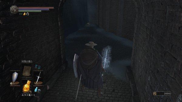 ダークソウル3 冷たい谷のイルシール_隠し部屋前2