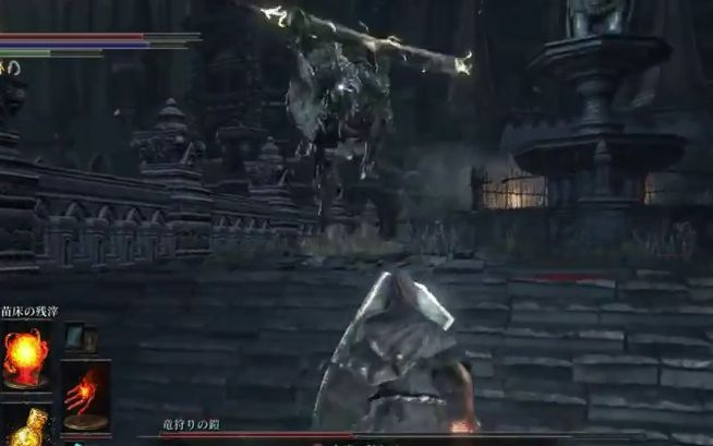 ダークソウル3 竜狩りの鎧_武器両手持ちからの攻撃3