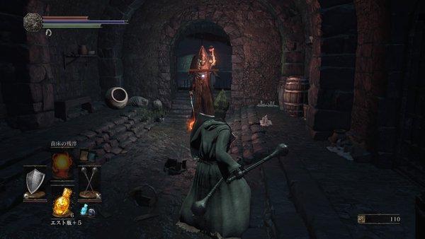 ダークソウル3 イルシールの地下牢_焼きごて