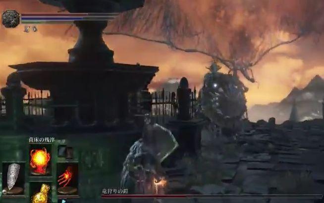 ダークソウル3 竜狩りの鎧_噴水