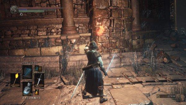 ダークソウル3 罪の都_建物を出た先の梯子