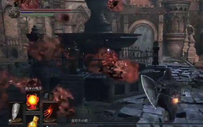 ダークソウル3 竜狩りの鎧_外からの攻撃2