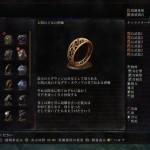 ダークソウル3 用途別指輪一覧【回復系属性】/その効果と入手場所あり