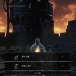 ダークソウル3終盤簡単おすすめ最強ソウル稼ぎ!ついでに熟練の貴石、楔石の塊も入手!竜の練兵場の篝火 から!動画あり!