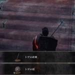 ダークソウル3おすすめ防具カークのトゲ装備シリーズ入手方法!