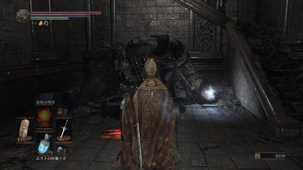 ダークソウル3 アノールロンド_巨人の種火
