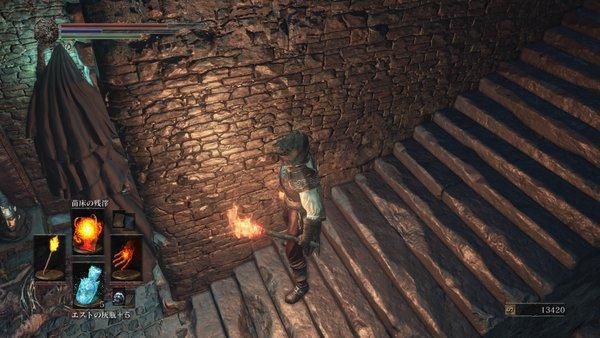 ダークソウル3 イルシールの地下牢_焼きごてが隠れている