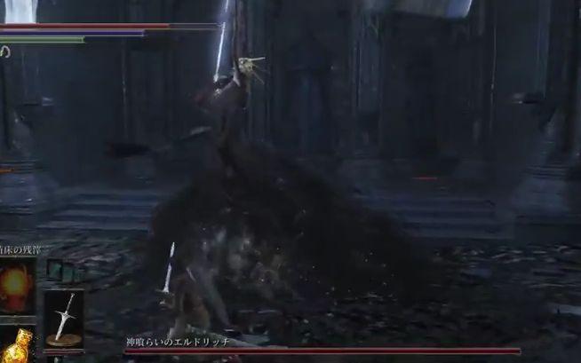 ダークソウル3 神喰らいのエルドリッチ_追尾する矢