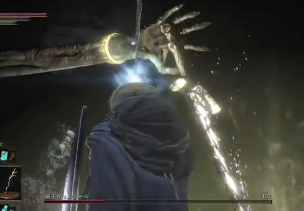ダークソウル3 覇王ウォルニール剣攻撃