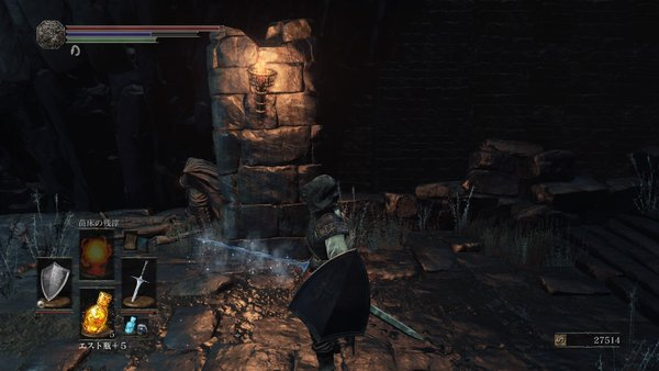 ダークソウル3 イルシールの地下牢_柱に隠れている