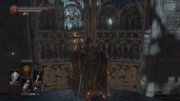 ダークソウル3 冷たい谷のイルシール_扉を開けて建物内部へ