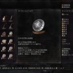 ダークソウル3オンライン対人戦おすすめ最強の盾/呻きの盾など