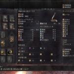 ダークソウル3「おすすめ短剣一覧」まとめ!ダクソ3最強の短剣は何だ?