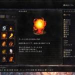 ダークソウル3おすすめ最強呪術/ビルト別ステ振り/レギュレーション1.06バージョンアップ最新情報