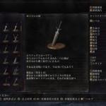 ダークソウル3おすすめ最強大剣一覧!ストーリー攻略で一番最強のダクソ3大剣は?