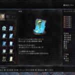 ダークソウル3おすすめ最強魔術ランキング/強いソウルの太矢/隠密/見えない体