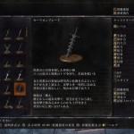 ダークソウル3おすすめ最強直剣一覧/ストーリー攻略対人別