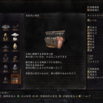 ダークソウル3ストーリー攻略おすすめ防具一覧/ダクソ3最強の防具は何?