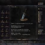 ダークソウル3最強武器ランキング!ダクソ3最新レギュレーション1.07バージョン