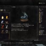 ダークソウル3神喰らいの守り手「人の淀み」の効率の良い入手方法