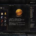 ダークソウル3 太陽のメダル効率の良い集める方法 ダクソ3誓約太陽の戦士もらえる報酬