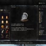 ダークソウル3誓約暗月の剣 約定の証 効率の良い入手方法