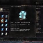 ダークソウル3最強おすすめ魔術ランキング!ダクソ3レギュレーション1.07バージョン