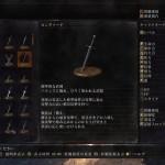 ダークソウル3対人戦おすすめ最強武器ランキング!