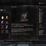 ダークソウル3 ファランの番人 狼血の剣草の入手方法