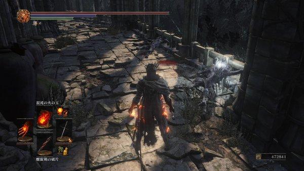 狼血の剣草